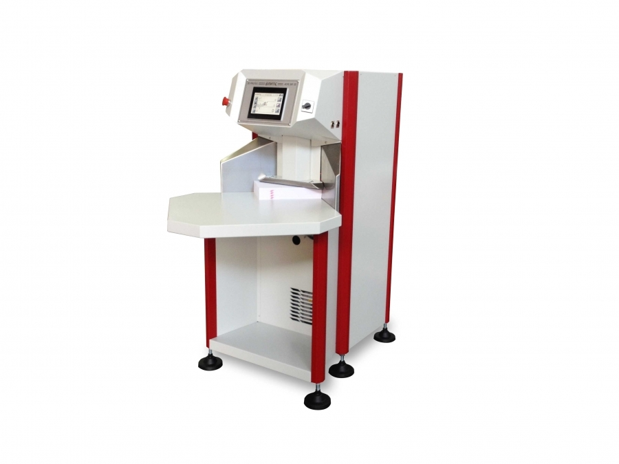 ADR 32 Kağıt Sayma Makinesi