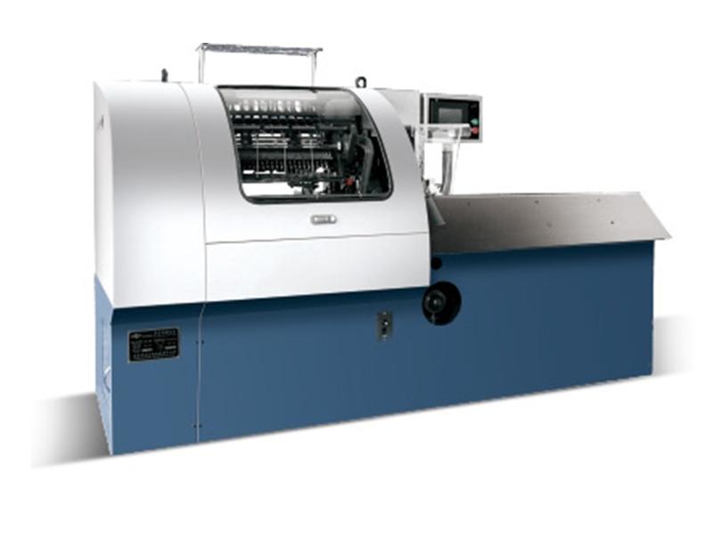 Bosid (Maker) SXB-460D Book Sewing Series